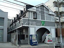 兵庫県神戸市長田区宮丘町1丁目の賃貸アパートの外観