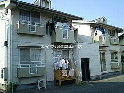 岡山県岡山市北区花尻みどり町の賃貸アパートの外観