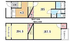 [テラスハウス] 大阪府豊中市走井1丁目 の賃貸【/】の間取り