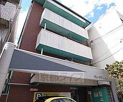 京都府京都市東山区土居之内町の賃貸マンションの外観