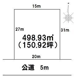 土地(佐野駅から徒歩45分、498.93m²、690万円)