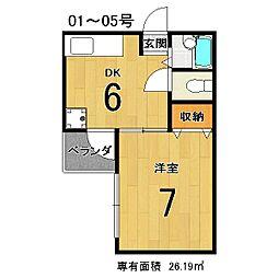 シギハイツ竹田[1階]の間取り