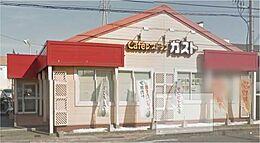 ファミリーレストランガスト 和歌山雑賀店まで1682m
