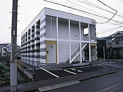 東京都八王子市大和田町2丁目の賃貸マンションの外観