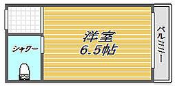 矢口渡駅 3.5万円