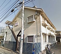 東京都武蔵野市関前1丁目の賃貸アパートの外観