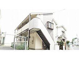日野クリーンハイツ[1階]の外観
