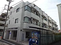 中央線 西八王子駅 徒歩9分