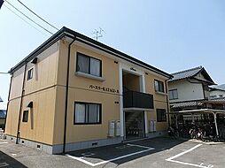 広島県広島市安佐南区山本9丁目の賃貸アパートの外観