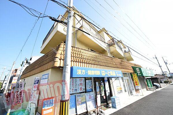 ハイツ桜ケ丘II 2階の賃貸【兵庫県 / 伊丹市】
