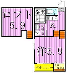 stage青井[1階]の間取り