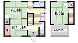 播磨高岡駅 2.9万円