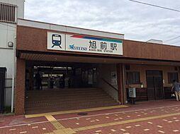 名鉄瀬戸線「旭前」駅 徒歩 約17分(約1300m)
