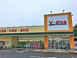 日用品や生活雑貨、お薬等を取り扱っております 徒歩 約11分(約850m)