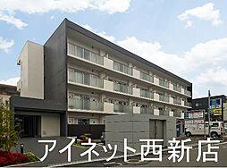 福岡市地下鉄空港線 唐人町駅 徒歩8分の賃貸マンション