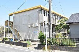 成東駅 2.9万円