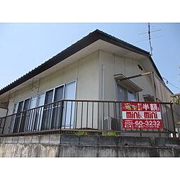 [一戸建] 長野県飯田市白山町3丁目 の賃貸【/】の外観