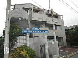ロイヤルクレスト北浦和[3階]の外観