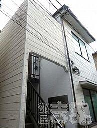 東京都豊島区東池袋5丁目の賃貸アパートの外観
