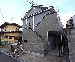 京都府向日市鶏冠井町山畑の賃貸アパートの外観