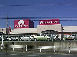 Boon Erf横川B棟[1階]の外観