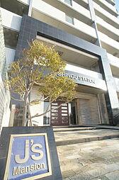 JSマンション新宮ステーション[6階]の外観