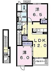 クラール[2階]の間取り