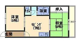 メゾン赤松[3階]の間取り