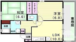阪神本線 芦屋駅 徒歩9分の賃貸マンション 1階2LDKの間取り