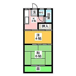 グリンマンション[1階]の間取り