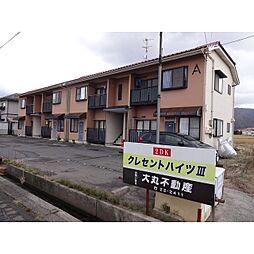 出雲市駅 4.5万円
