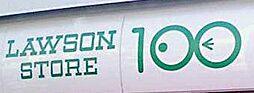 [一戸建] 神奈川県横浜市中区竹之丸 の賃貸【/】の外観