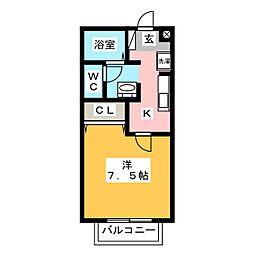 セジュール式部[1階]の間取り