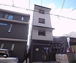 京都地下鉄東西線 二条駅 徒歩15分の賃貸マンション