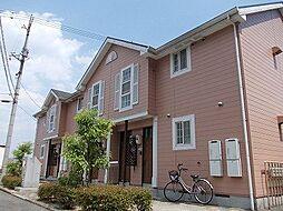 広島県府中市用土町の賃貸アパートの外観
