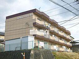 元町第2ハイツ[1階]の外観