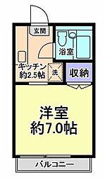 メゾン八葉A[2階]の間取り