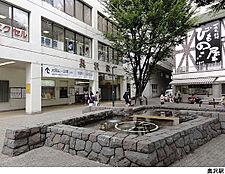 奥沢駅(現地まで480m)