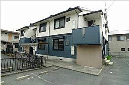 福岡県遠賀郡水巻町二西1丁目の賃貸アパートの外観