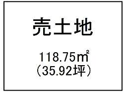 東坂元2丁目 売土地