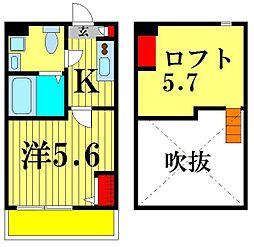 アコルソ松戸[2階]の間取り