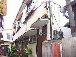 中野富士見町駅 2.1万円