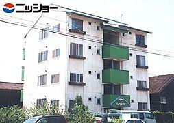 ハイツキマタ[1階]の外観