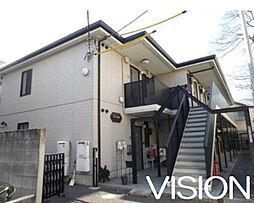 東京都台東区根岸3丁目の賃貸アパートの外観
