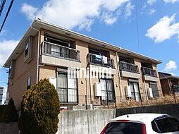 アビタシオン竹ノ山[2階]の外観