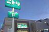 周辺,1DK,面積27.14m2,賃料3.8万円,JR千歳線 新札幌駅 徒歩11分,札幌市営東西線 新さっぽろ駅 徒歩14分,北海道札幌市厚別区青葉町6丁目