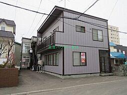 北海道札幌市東区本町一条2丁目の賃貸アパートの外観