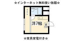 北大路駅 2.4万円