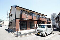 セジュール相田B棟[1階]の外観