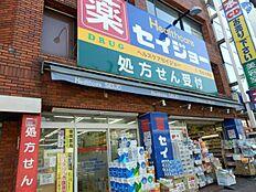セイジョー雪谷大塚店(820m)